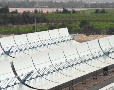 The solar power plant in Al Kuraymat