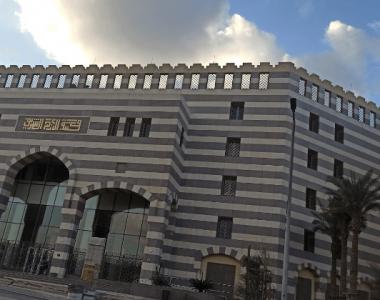 Azhar Library