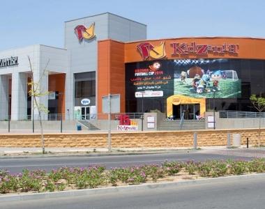 Kidzania Cairo Festival City Mall
