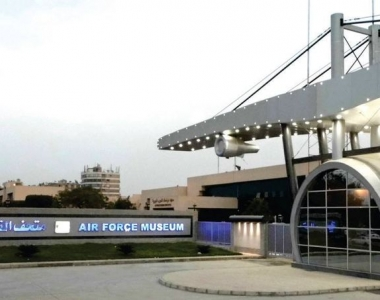 Egyptian Air-Force Museum