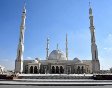 El Fattah EL Alim Mosque