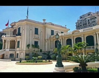 Mohamed Ali Jewelry Museum